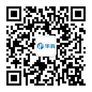 天津华鸿科技股份有限公司