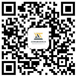 丹東昌明貿易有限公司
