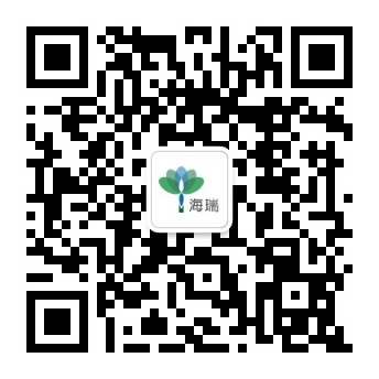 江西海瑞天然植物有限公司