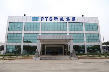 PTS科技控股集團