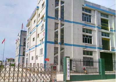 肇慶綠寶石電子科技股份有限公司