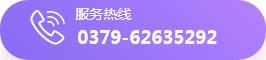 洛阳天浩泰轨道装备制造有限公司