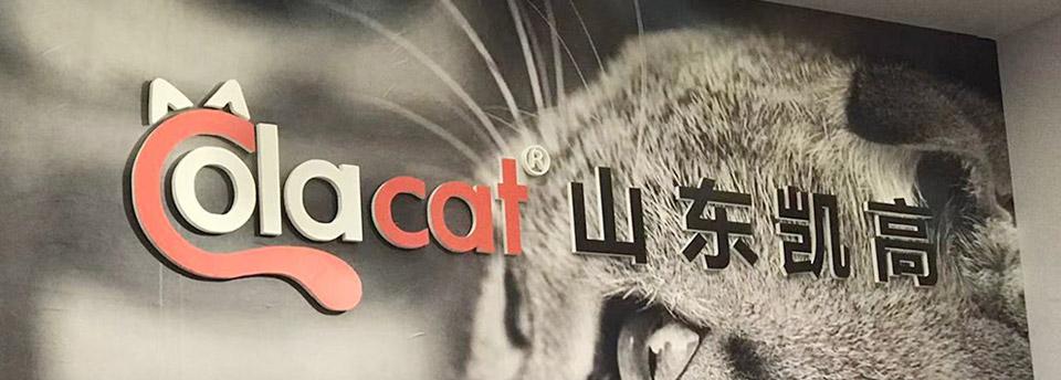 Colacat