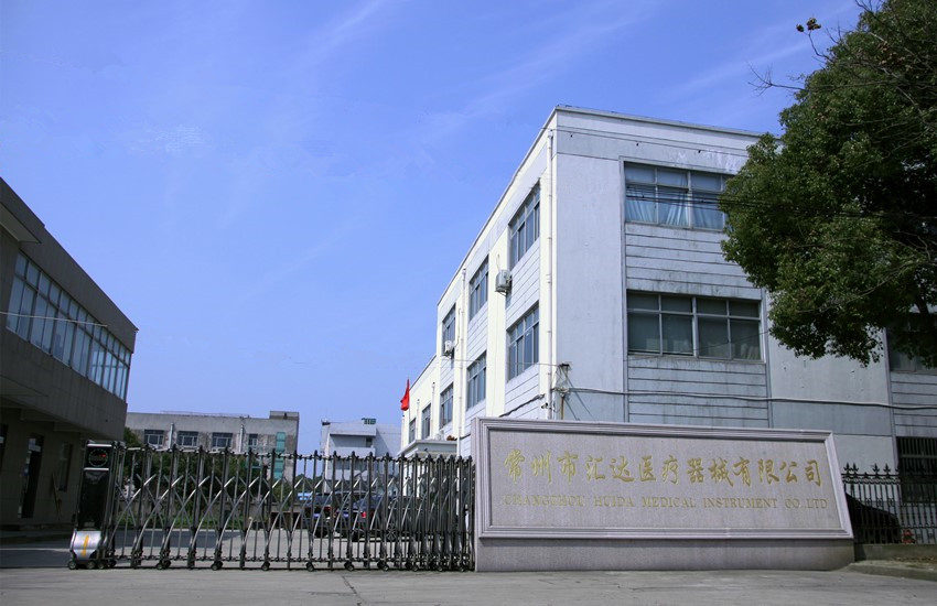 Changzhou Huida Medical Instrument Co., Ltd.