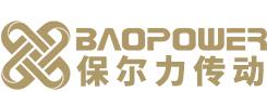 浙江保爾力膠帶有限公司