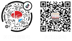 青州市ag九游会登录大厅 塑料厂