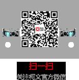天津柯文實業股份有限公司