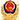 湘公网安备 43012402000363号