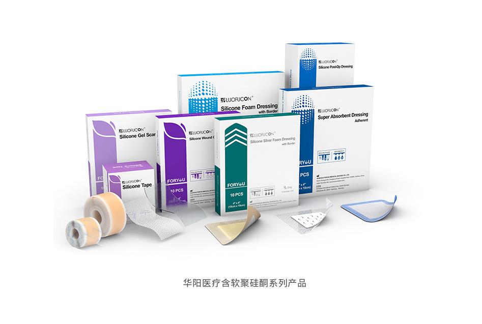 OptiSil Technology