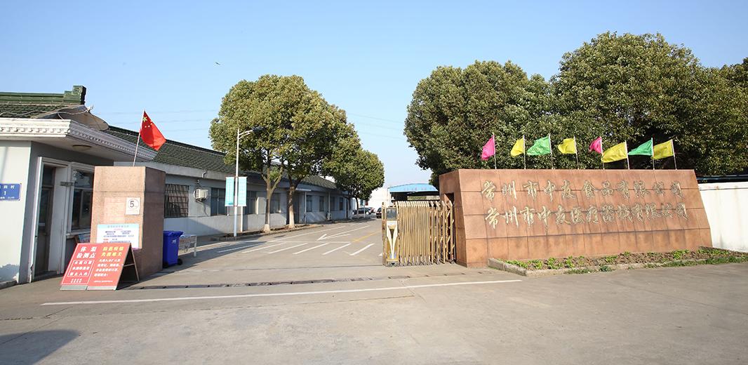 ZHONGSHI DUQING(SHANDONG) BIOTECH CO., LTD.