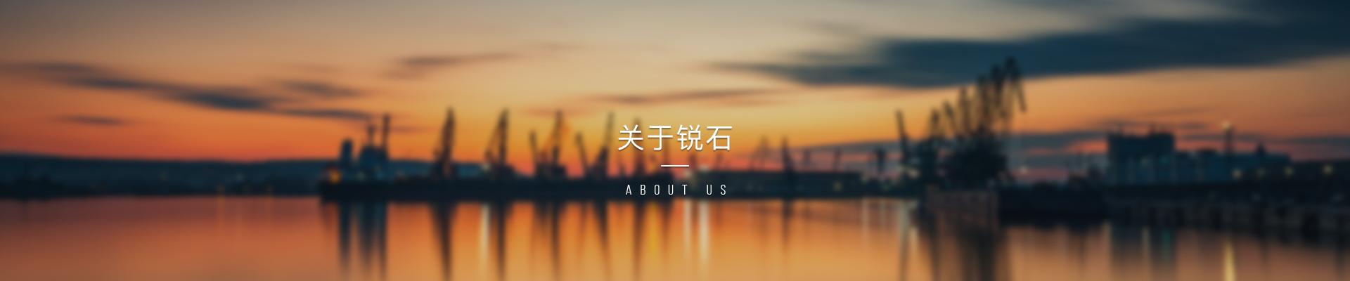 河北銳石鉆頭制造有限公司