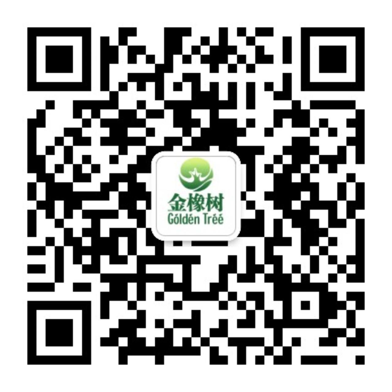 江苏金世缘乳胶制品股份有限公司