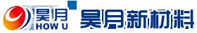 山東昊月新材料股份有限公司