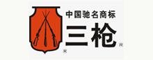 山東華派集團有限公司