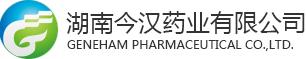 湖南今漢藥業有限公司