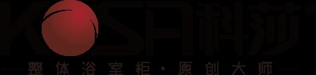 科莎衛浴(yu)