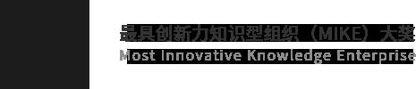 深圳市邦德隆貿易有限公司