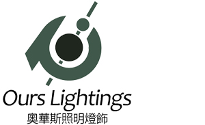 Ours Lighting Co. Ltd. Introduction