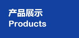 遼寧順邦通信技術股份有限公司