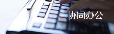 中國有色(沈陽)冶金機械有限公司