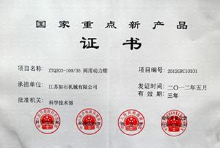 科技永乐高131net登录