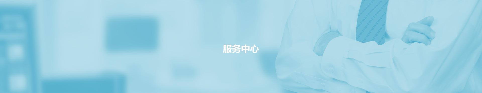聚銀塑料包裝