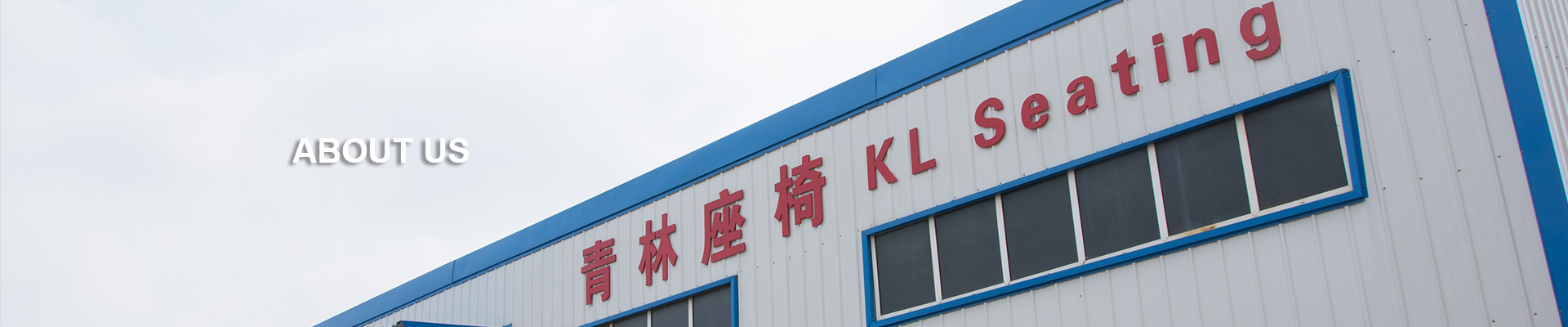 KL  Seating