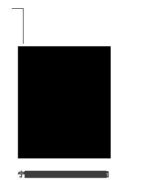 建新趙氏集團有限公司總部、研發中心 寧海建新密封條有限公司工廠 寧海減震系統有限公司工廠 寧波建新華誼鋁業有限公司工廠 寧海建新自動化設備有限公司工廠 寧海建新膠管有限公司工廠 寧海建新天窗系統有限公司工廠