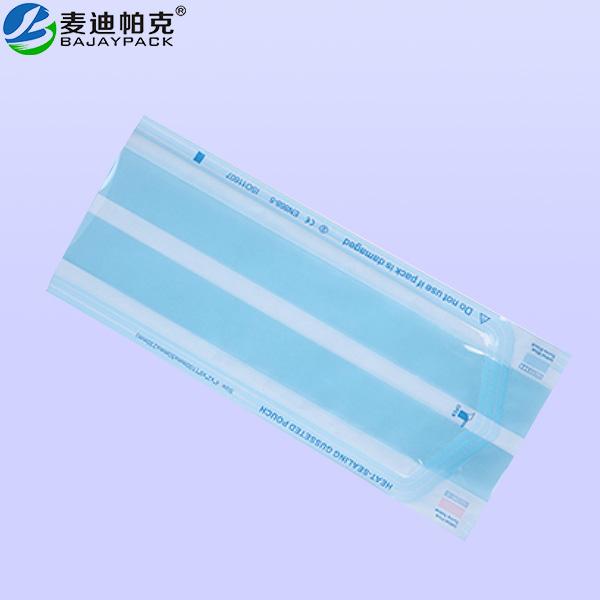 热封型立体纸袋/纸塑袋