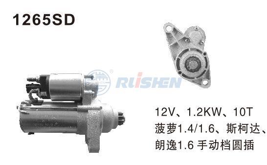 型號:1265SD