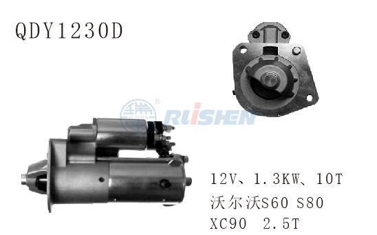 型號:QDY1230D
