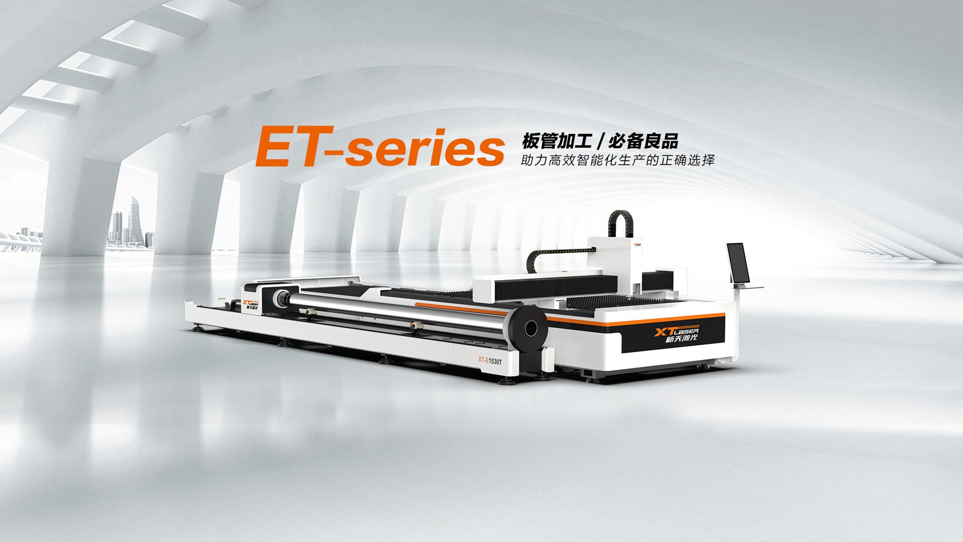 江苏体彩网中心-ET1