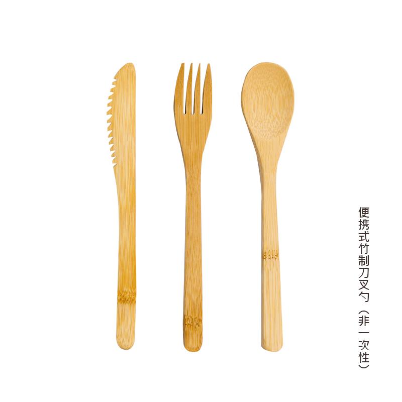 200mm竹制刀叉勺(非一次性)