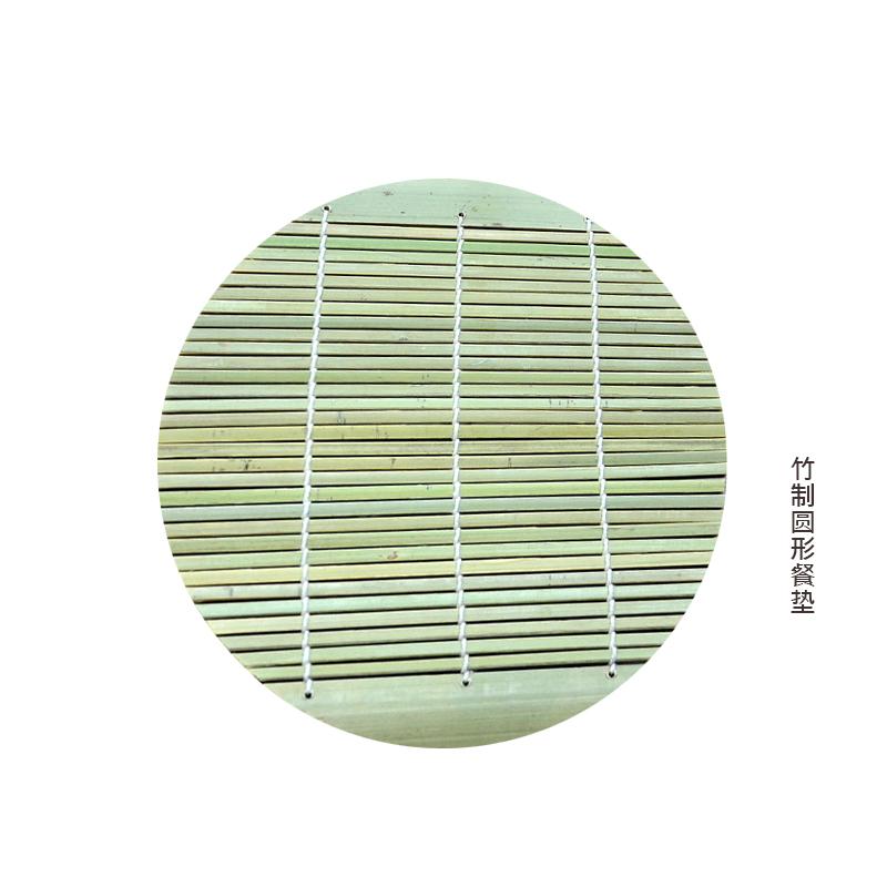 圆形竹制餐垫
