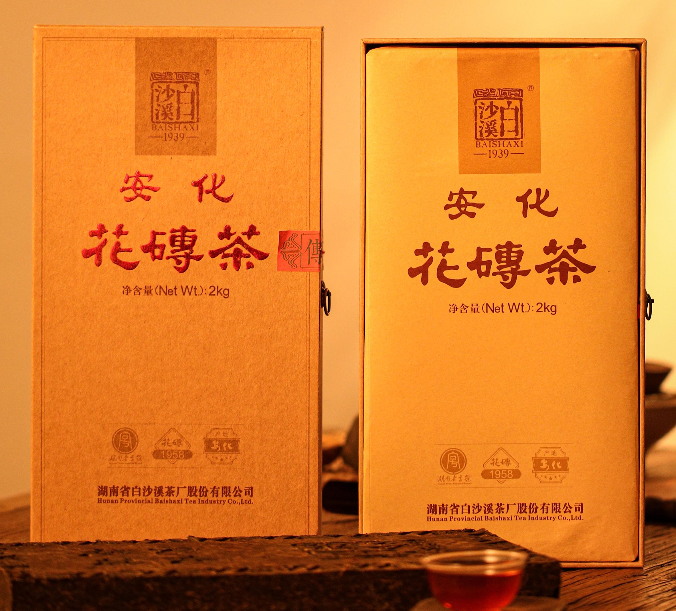 2Kg花磚茶(新版)