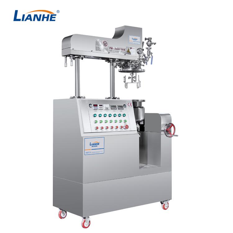 VME-25L真空乳化机
