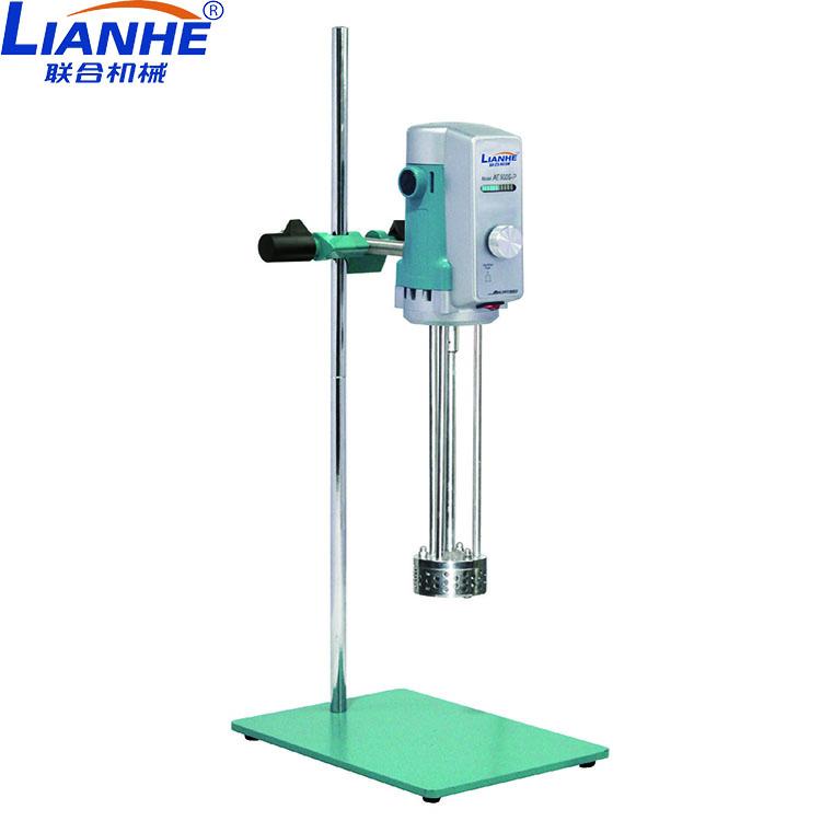 AE500S-P 70G Laboratory Homogenizer
