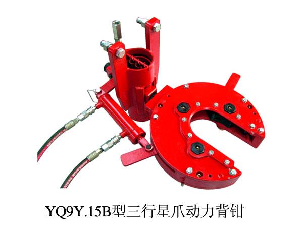YQ9Y.8 manual backup tong