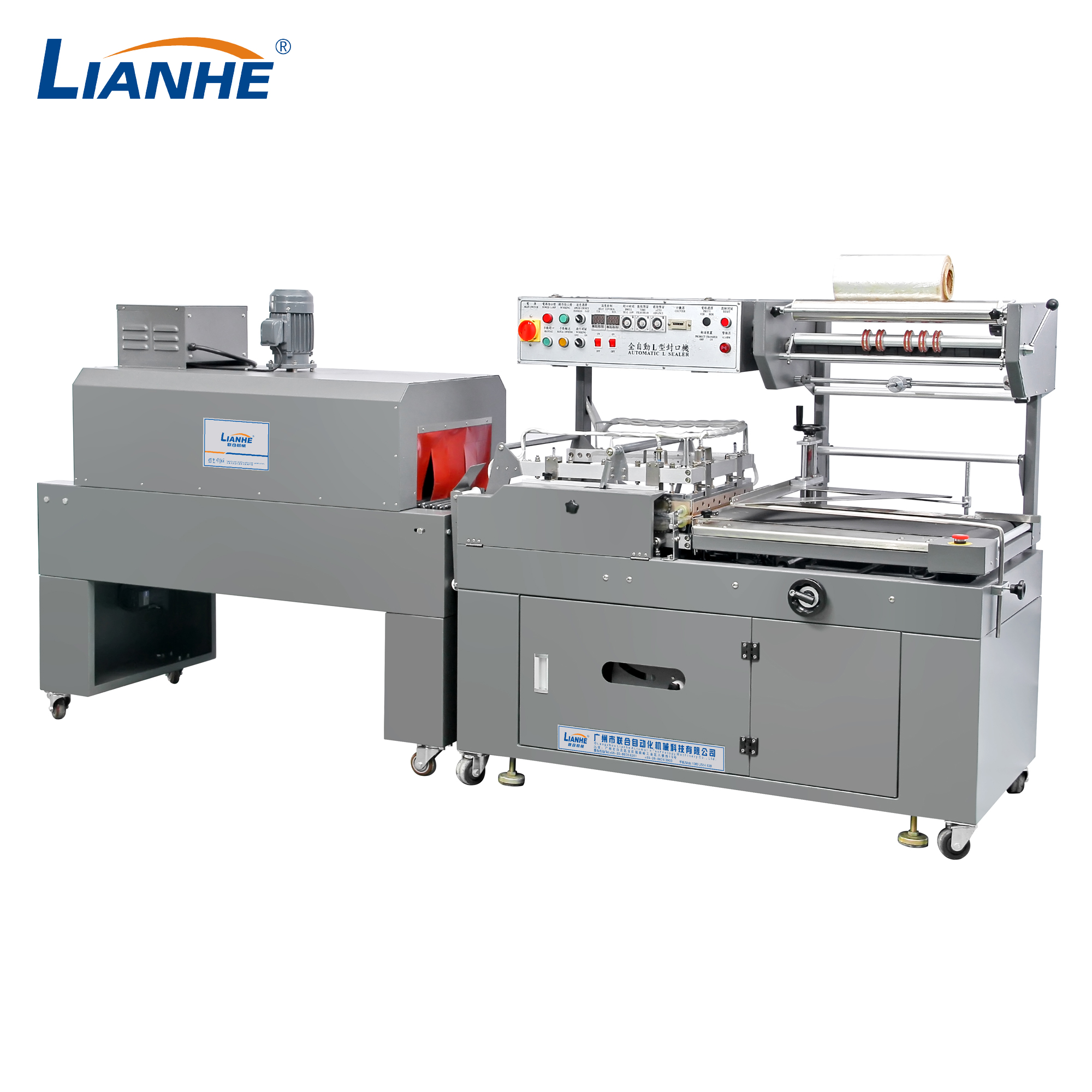 L Type Film Cutting and Packing Machine