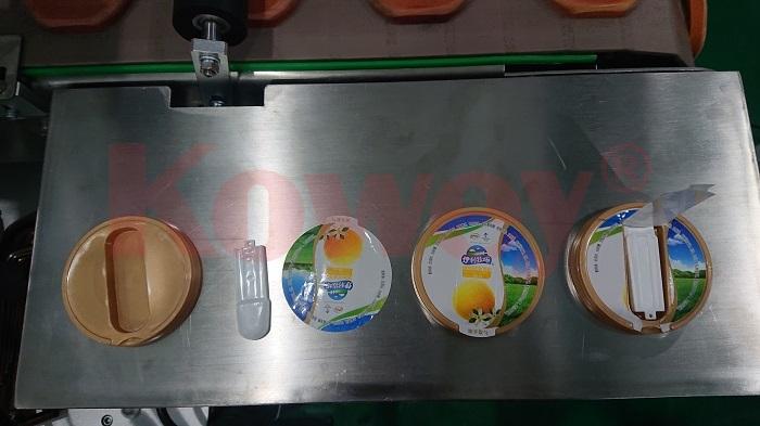 蓋內置勺貼標1