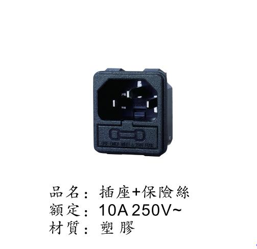 ZE-3B-7 TYPE 4 SPRING