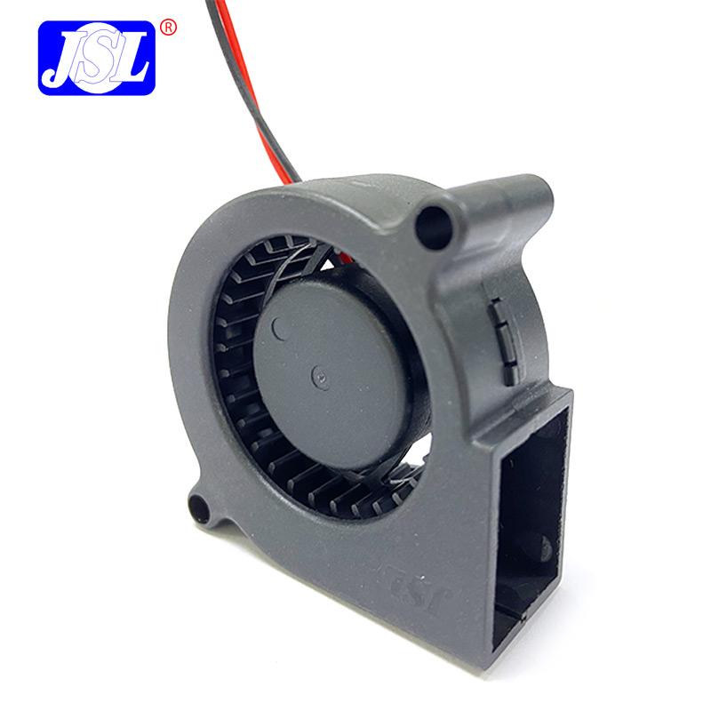 50x50x20mmDC鼓風機(小出風口)JSL5020