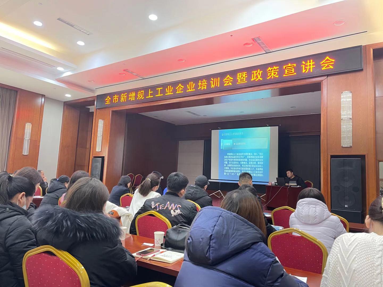 政策助力  健康發展 ---規上企業冀榮藥業入圍河北省醫藥行業協會