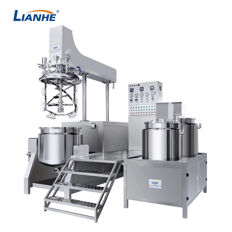 VME-300L真空乳化机