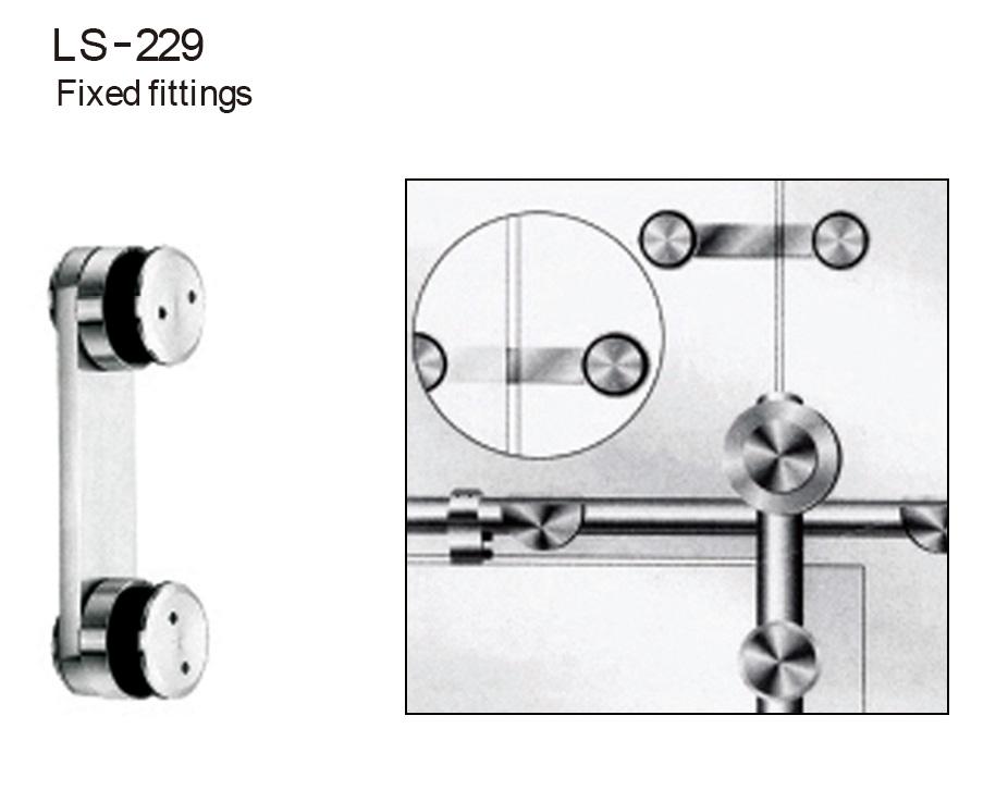 LS-229