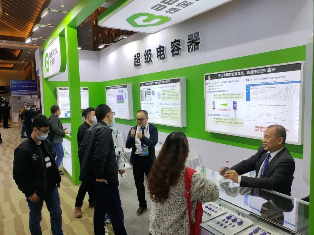 綠寶石股份參加中國電工儀器儀表產業發展技術研討會及展會