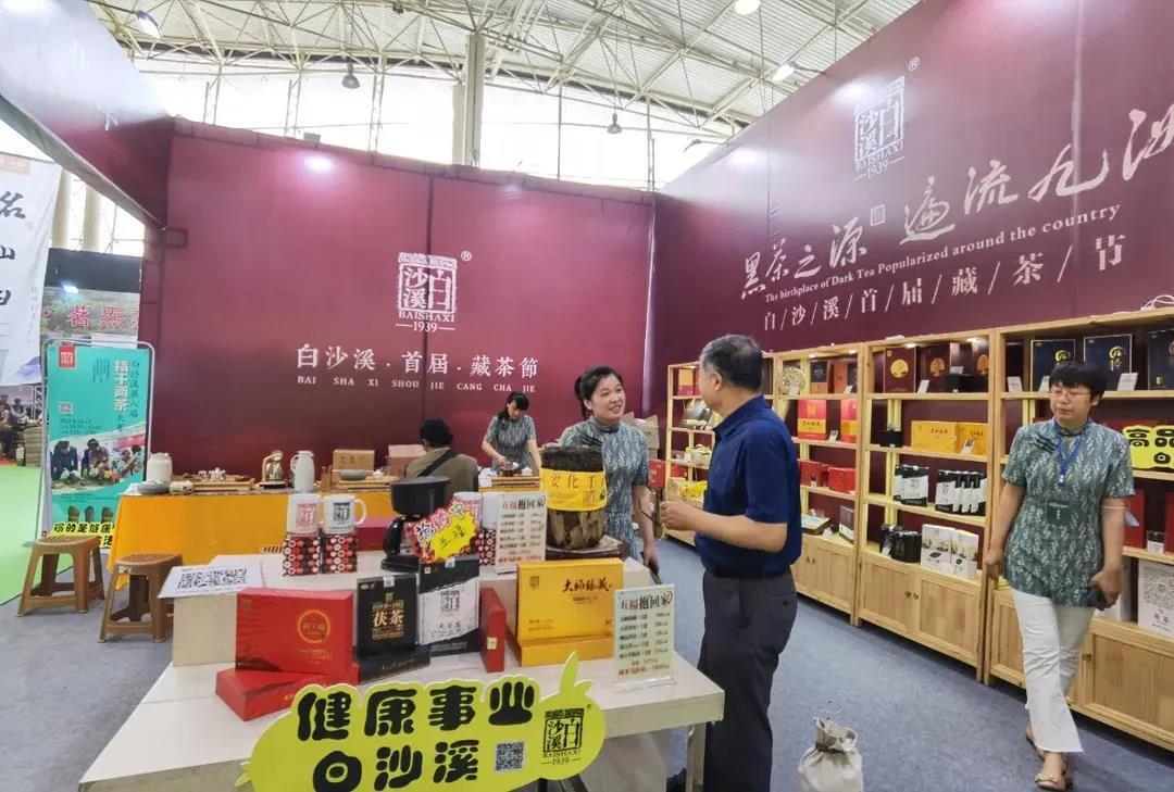 白沙溪盛裝參展第十三屆中國(濰坊)國際茶博會