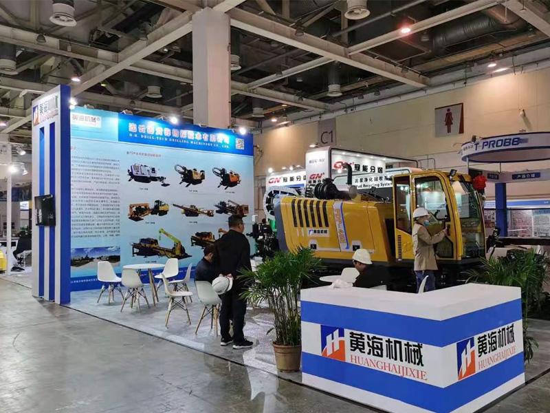 第二十五届中国国际非开挖技术研讨会暨展览会