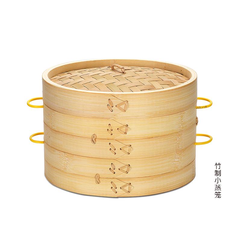 竹制小蒸笼