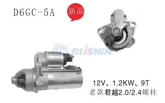 型號:D6GC-5A